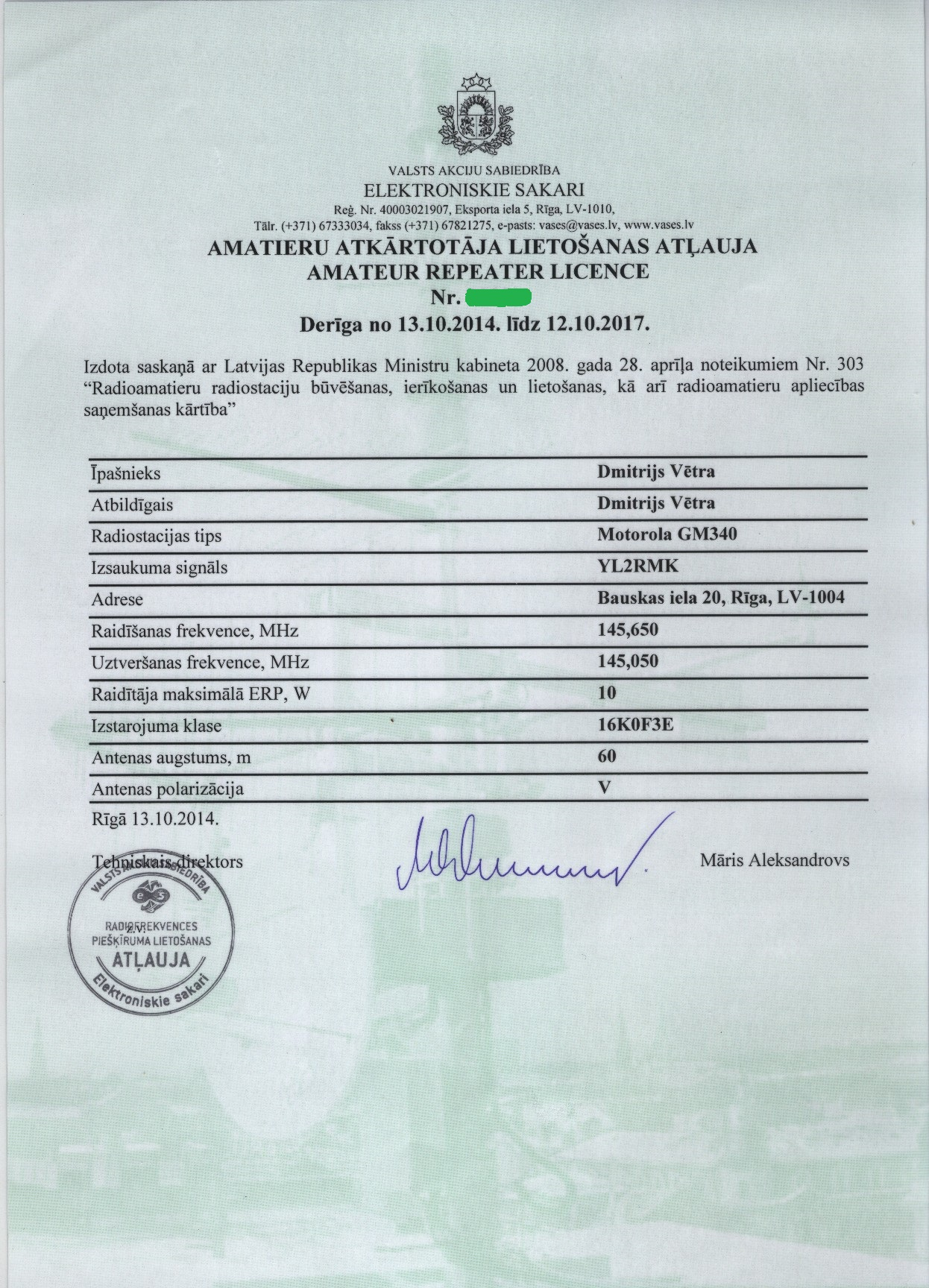 YL2RMK licence