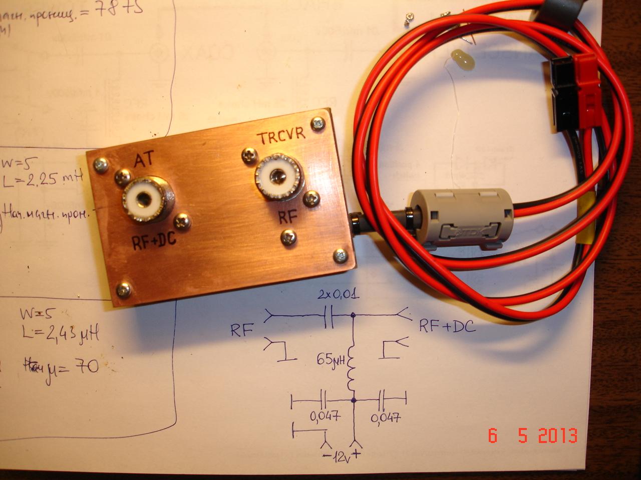 Усилитель для автомобильной радиоантенны своими руками